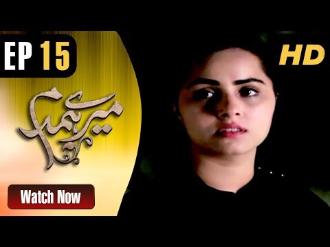 Mere Hum Dam - Episode 15 - Aaj Entertainment