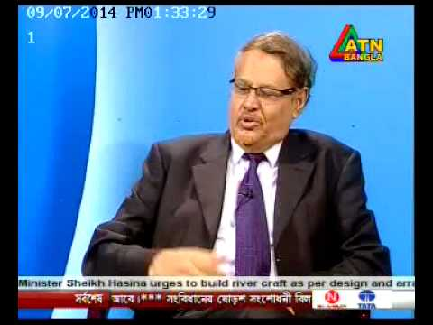 ATN Bangla - Education Zone - AUB VC