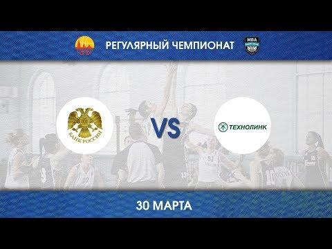 БАНК РОССИИ - ТЕХНОЛИНК (30.03.2019)