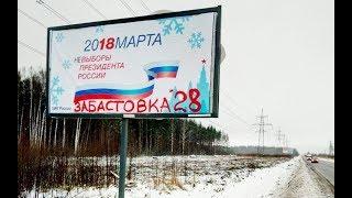Выборы 2018   Путин победил   Вброс Бюллетеней   Кадыров и Навальный в Чечне.