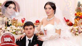 Цыганская свадьба. Танец молодых. Рустам и Таня. Часть 11