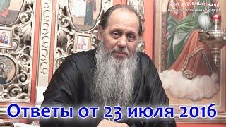 Ответы на вопросы паломников от 23.07.2016 (прот. Владимир Головин, г. Болгар)