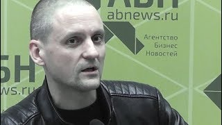 Пресс-конференция Сергея Удальцова и представителей левых сил | #ПенсионнаяРеформа