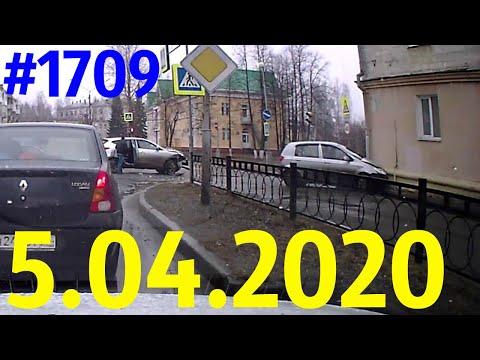 Подборка ДТП и аварий от канала «Дорожные войны» за 5.04.2020. Видео № 1709.