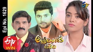 Attarintiki Daredi | 22nd January 2020  | Full Episode No 1629 | ETV Telugu