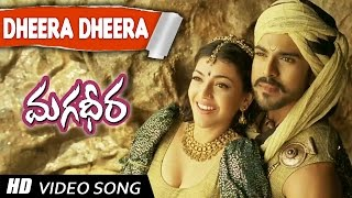 Dheera Dheera Full Video song || Magadheera Movie || Ram Charan, Kajal Agarwal
