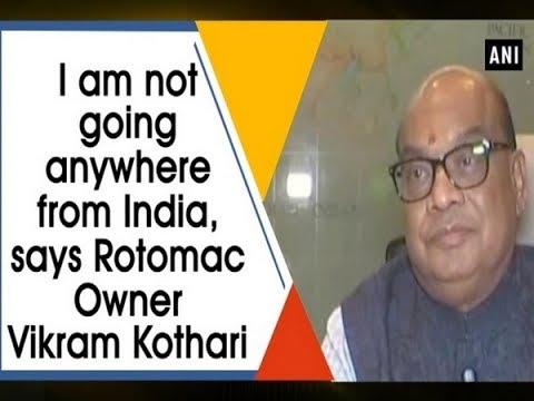 I am not going anywhere from India, says Rotomac Owner Vikram Kothari - Uttar Pradesh News