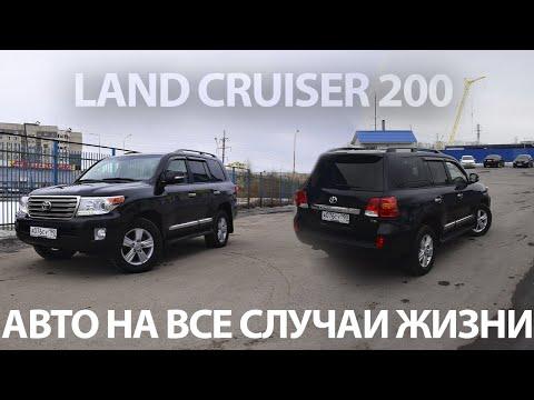 Как выглядит живой Toyota Land Cruiser 200 на примере подобранного автомобиля