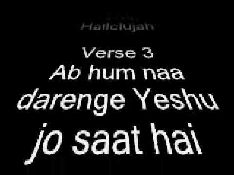 Gao Hallelujah (Hindi Christian Guitar Song) Chords - Chordify