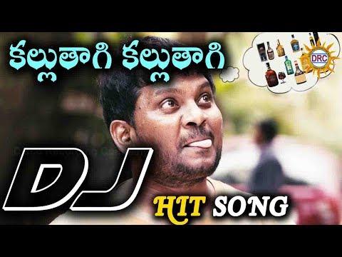 Kallu Thagi Kallu Thagi Special DJ Hit Song || Disco Recording Company