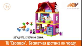 Магазин игрушек TOY.RU в Архангельске - скидки на LEGO до 30% - игрушки в Архангельске(, 2016-05-19T07:11:32.000Z)