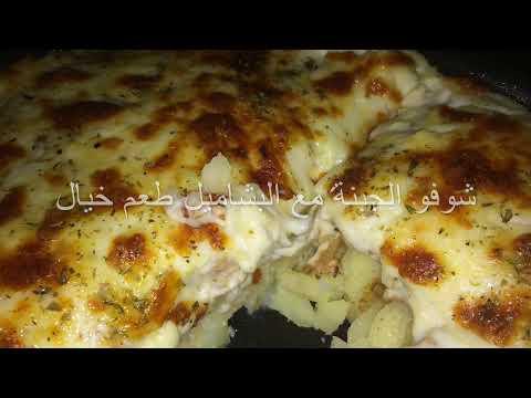 baked-chicken-and-potatoes-with-bechamel-sauce-وصفة-الدجاح-بالبشاميل-والبطاطس