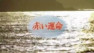 山口百惠1959年出生,劇集推出那年她才17歲。 想聽赤的命運音樂版請到ht...