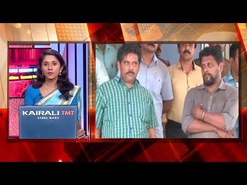 Chalakudy issue : Adv. Udayabhanu made seventh accused | Kaumudy News Headlines 4:00 PM