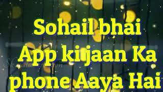 Sohail Bhai App Ki Jaan Ka Phone Aaye Hai Ringtone