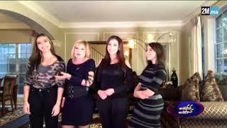 بالفيديو: عائلة البطل سعيد عويطة توجه له رسالة في