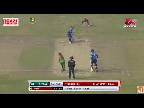 Bangladesh vs Sri Lanka Live Broadcasting,  2018 Final  || Live Streaming, GTV Live