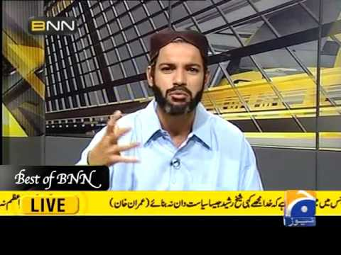 Banana News Network 23 Aug 2012 Part 2