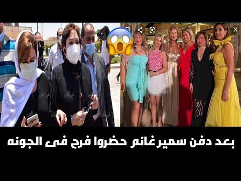 الصبح حزن وباليل رقص.. نجوم الفن في زفاف نجل أيمن الجميل بعد ساعات من وداع سمير غانم😭😱
