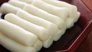Garaeddeok (long Cylinder Shaped Rice Cake: 가래떡) English Caption: 영어자막