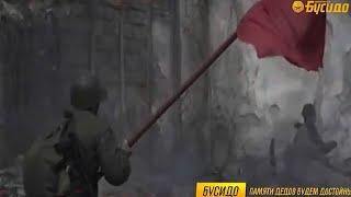 Ролик к 70-летию победы в Великой Отечественной войне