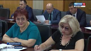 Во Владикавказе обсудили итоги реализации программы «Доступная среда»