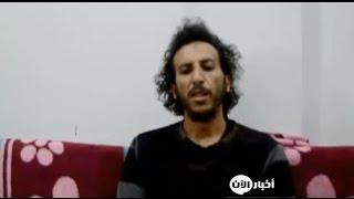مغربي من داعش يتحدث لأخبار الأن عن تجارة النساء بين أمراء داعش