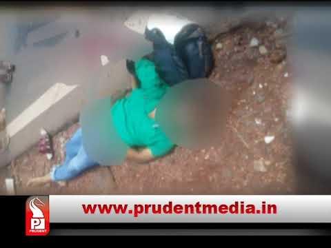 PILLION RIDER KILLED AT PORVORIM │Prudent Media Goa