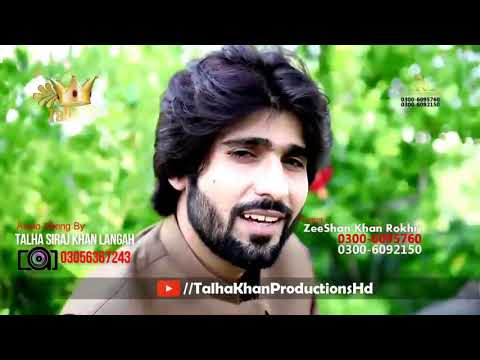 Teda Haq Zeeshan Rokhri New Song 2018 Latest Saraiki Song Offical Video