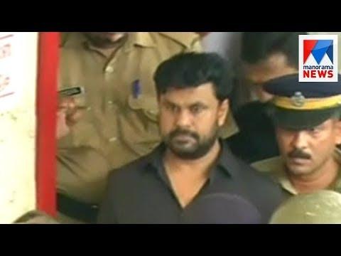 Dileep to remain in Aluva sub jail: Kerala HC postpones hearing on bail plea | Manorama News
