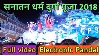 Sanatan Dharma Durga Puja full video 2018