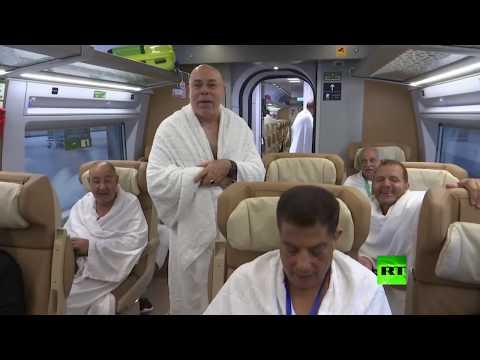 شاهد.. قطار سريع ينقل الحجاج الى مكة المكرمة في وقت قياسي  - 01:53-2019 / 8 / 9