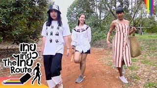 เทยเที่ยวไทย-มาตัดทุเรียนก็สดใสได้