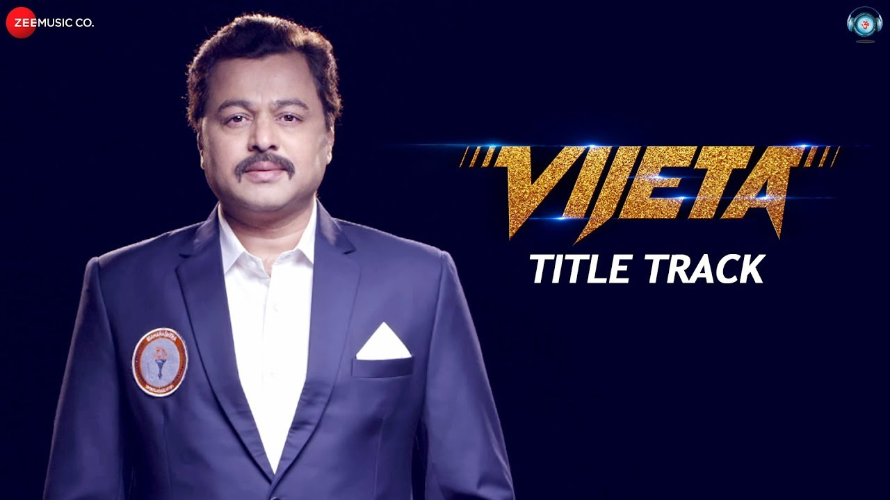 Download Vijeta - Title Track | Subodh Bhave, Pooja Sawant, Sushant S, Pritam K | Avadhoot Gupte |Rohan Rohan