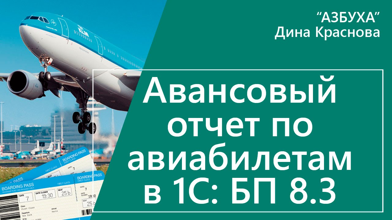 бланк налоговой накладной от 14.01.2014г. по украине
