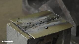Как правильно варить тонкий металл