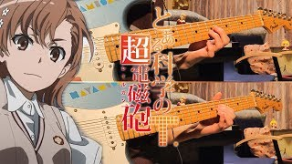 Toaru Kagaku no Railgun T 【とある科学の超電磁砲T】OP - final phase/fripSide - Guitar Cover