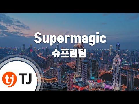 [TJ노래방] Supermagic - 슈프림팀 (Supermagic - Supreme Team) / TJ Karaoke