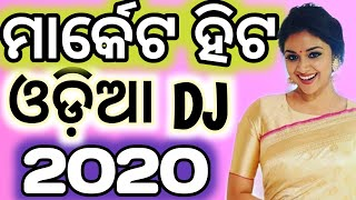 Here we present exclusive odia new high voltage non stop dj remix songs 2020 LIKE | COMMENT SHARE SUBSCRIBE thank you!!! tags. 2019 dj,2019 ...