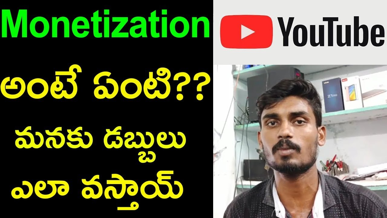 What is YouTube monetization?   what is monetization on youtube   In Telugu   By Madhu Rock