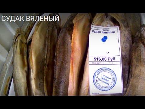 Знакомства Новороссийск, Алёна, 31 год - Знакомства в