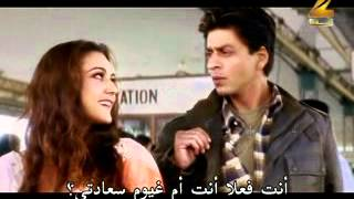 Veer Zaara - Do Pal (Arabic Lyrics)