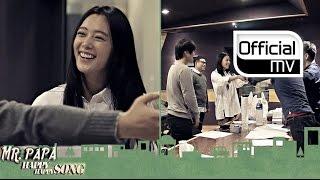 [MV] Mr. Papa(미스터 파파) _ Happy Happy Song (Feat. You Hee Yeol(유희열), CLARA(클라라))