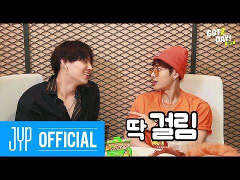 [GOT2DAY 2019] 04. JB & Jackson