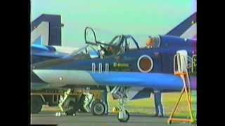 初めて買ったビデオをひっさげ浜松基地航空祭に出かけたとき、起こって...