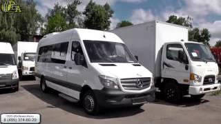 Пассажирские перевозки в Москве - транспортные услуги.