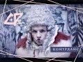 CHEESE PEOPLE — КОНТРДАНС (официальное видео)