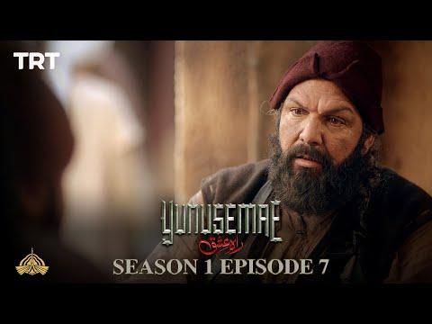 YUNUS EMRE - RAH-E-ISHQ | SEASON 1| EPISODE 7 (URDU DUBBING BY PTV)