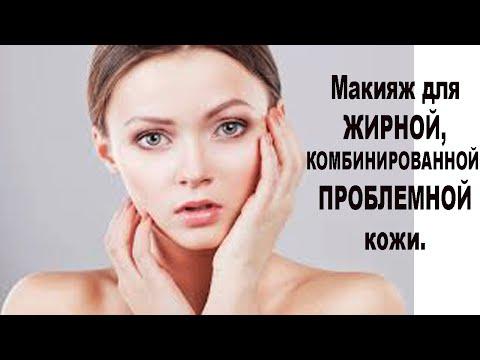 Макияж на каждый день|Everyday Makeup