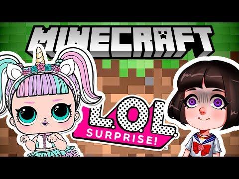 Нашла ЕДИНОРОГА из ЛОЛ в Майнкрафте – Нуб строит дом возле куклы ЛОЛ сюрприз в шаре | LOL Surprise